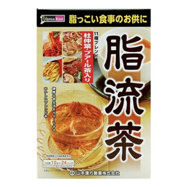 商品详情 - 【日本直邮】日本山本汉方制药 脂流茶 10g*24包入 - image  0