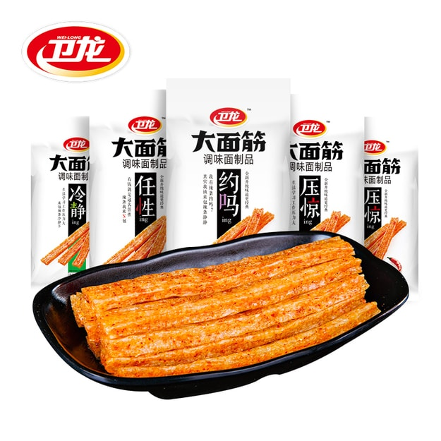 Product Detail - Wei Long spicy dry tofu gluten  snack food 106g*5PC - image  0