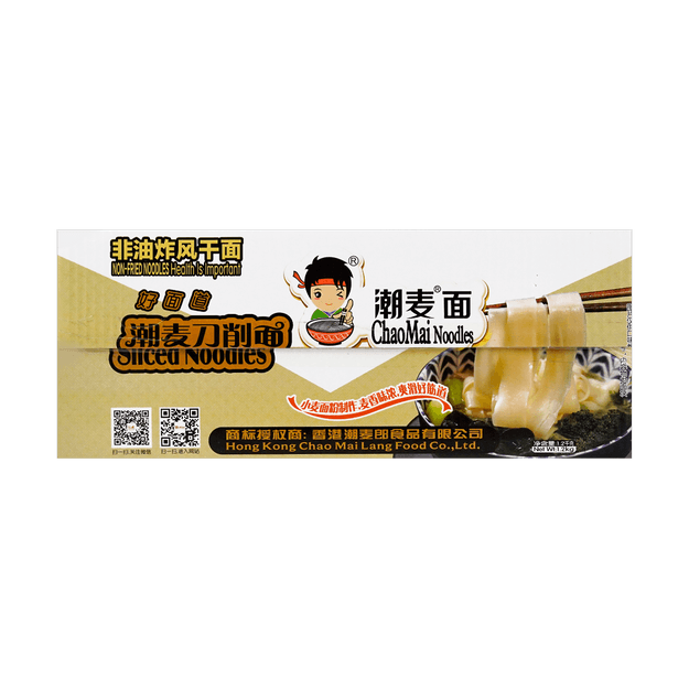 Product Detail - 【Clearance】Sliced Noodles 1200g - image  0