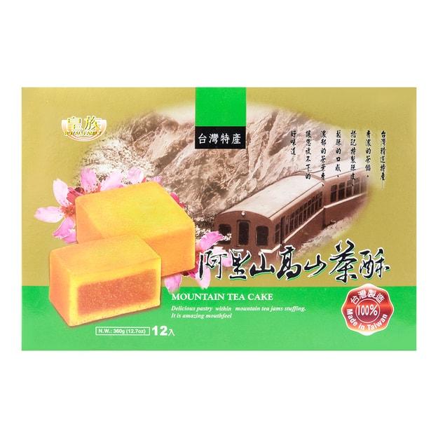 商品详情 - 台湾皇族 阿里山高山茶酥 12枚入 360g - image  0