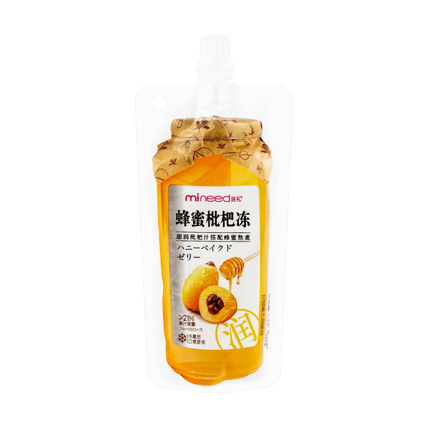 Product Detail - JELLY LOQUAT 152g - image 0