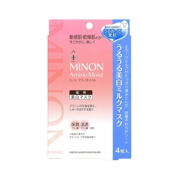 Product Detail - DAIICHI-SANKYO MINON Amino Moist Reaping Whitening Milk Mask 4Sheets - image 0