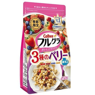 CALBEE Limited Edition Berry Condensed Taste 450g