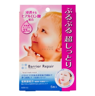 MANDOM BARRIER REPAIR Facial Mask Super Moist 5 Sheets