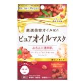 日本MANDOM曼丹 BARRIER REPAIR 瑧粹蔷薇果精油面膜 4片入