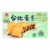 IMEI Seaweed Flavor Egg Roll 66g