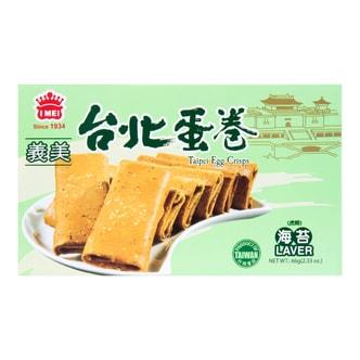 台湾IMEI义美 健康精选原料台北蛋卷 海苔味 66g