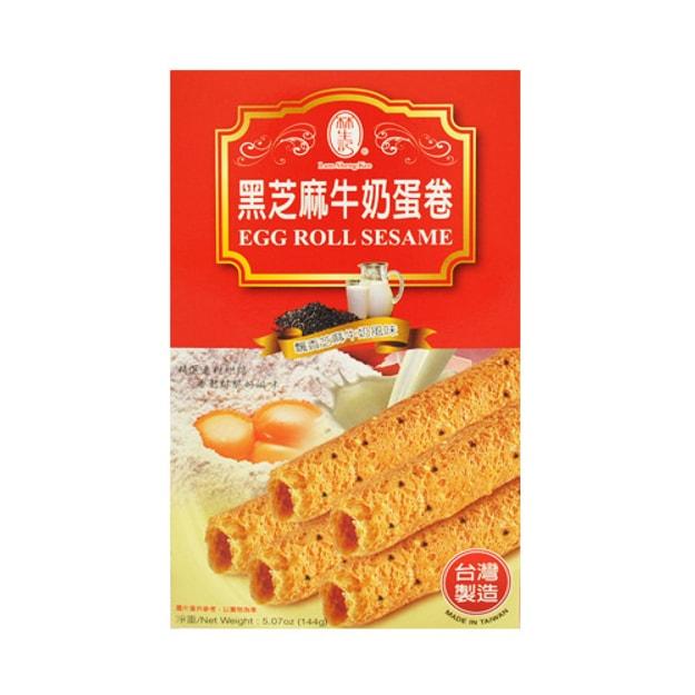 商品详情 - 台湾林生记 黑芝麻牛奶蛋卷 144g - image  0