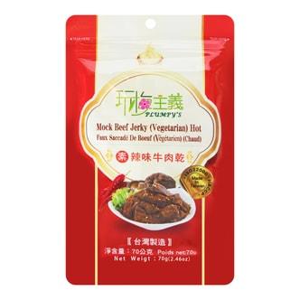 台湾佳佳 玩梅主义 素辣味牛肉干  70g