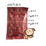 POLA Nutritious Snacks Dog Treat - 150g