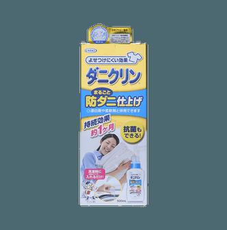 [日本直邮] UYEKI 专业除螨虫洗衣液 500ml