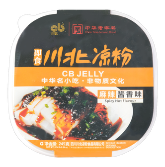 CHUANBEI Seasame Instant  Jelly 245g