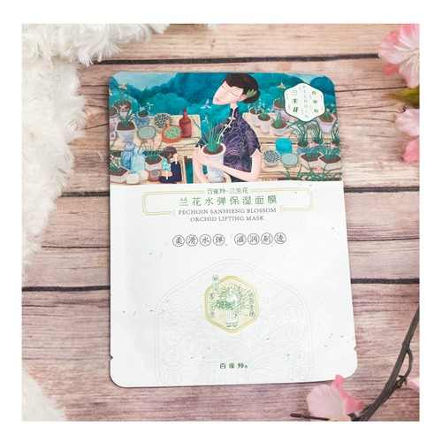 BAIQUELING Sansheng Blossom Orchid Lifting Facial Mask 1pc