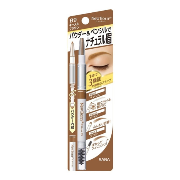 Product Detail - SANA NEW BORN EX Eyebrow Mascara And Pencil #B9 Camel Brown 1pc - image 0