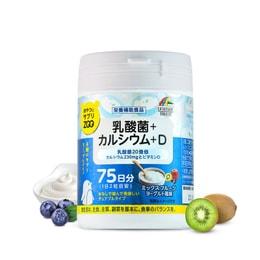 日本 UNIMAT RIKEN ZOO 咀嚼片乳酸菌 +维生素D 助高钙片 150粒