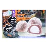 台湾雪之恋 和风大福 紫芋味 210g