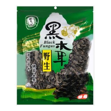 台湾林生记 特级野生黑木耳 200g