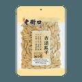 【尝味期限 11/29/2020】老街口 古法瓜子 120g