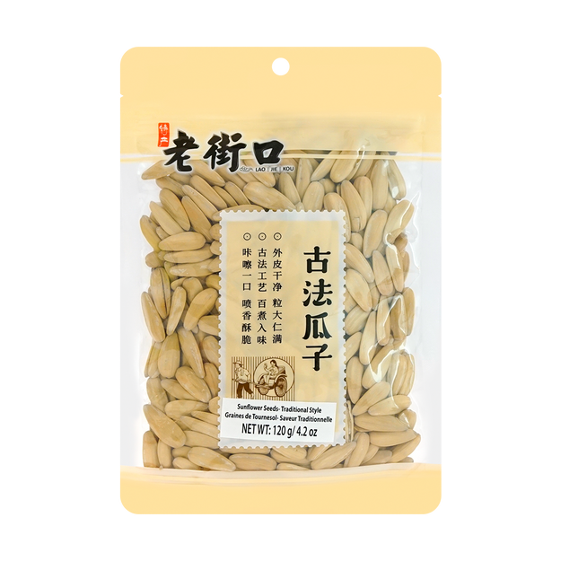 Product Detail - 【EXP 11/29/2020】LAOJIEKO Sunflower Seeds Traditional Style 120g - image 0