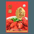 阳家私坊 小龙虾调料 160g