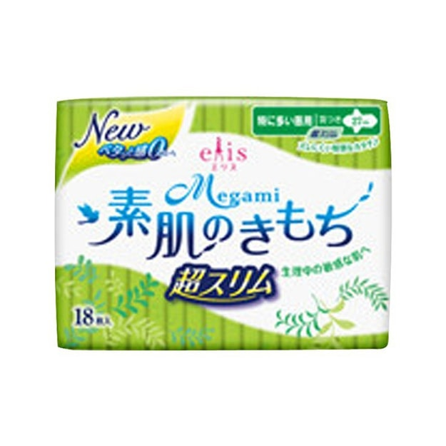 Product Detail -  Megami Women Sanitary Napkin Super Slim Day 27cm with Wings 18pc - image 0