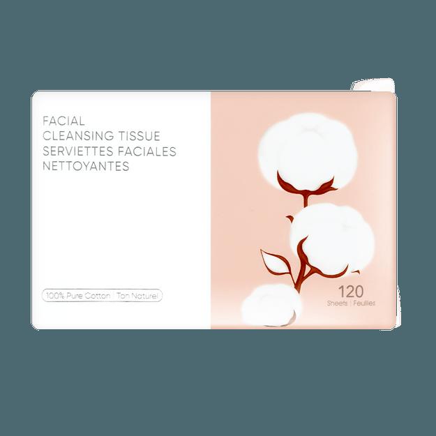 商品详情 - 名创优品MINISO 全棉系列 洗脸洁面巾 120抽 - image  0