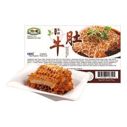 CHUNWEI KITCHEN Spicy Brined Beef Tripe 170g USDA Certified