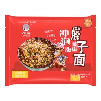 Qishang Saozi Noodle 109.5g