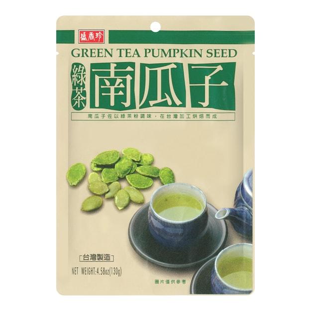 商品详情 - 台湾盛香珍 绿茶南瓜子 130g - image  0