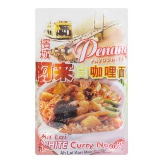 马来西亚MY KUALI麦可利 槟城阿来 白咖喱面 4包入 世界十大最好吃泡面