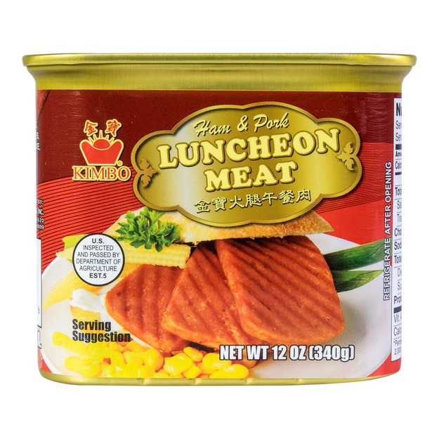 Product Detail - KIMBO Ham and Pork Luncheon Meat 340g USDA Certified - image 0