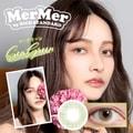 林珊珊 Mermer By Rich Standard 0度日抛抗UV彩色美瞳 Sea Green 橄榄绿10枚预定3-5天日本直发