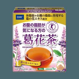 DHC 蝶翠诗||特保 平坦小腹减脂葛花茶||30袋