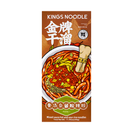 KINGS Bone Soup Mixed With Hot And Sour Powder  340g
