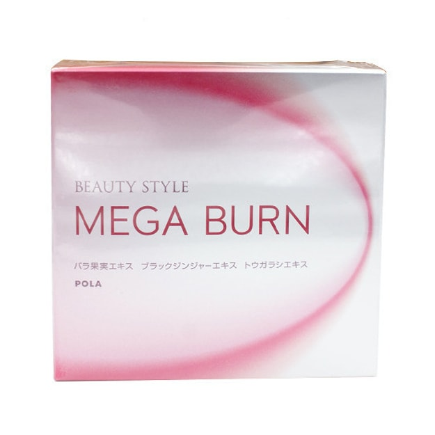 Product Detail - POLA MEGA BURN Rose Hips Essence Reduced Fat Pill 180Grains - image 0
