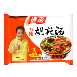 XIAOYAOLAOYANGJIA Hot Suop Base 70g