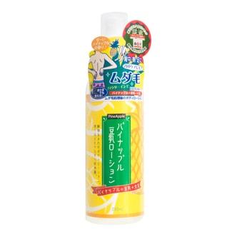 日本ASTY COSME 菠萝豆乳抑毛喷雾 200ml