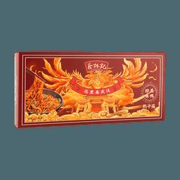CAILINJI Hot &Dry Noodles 675g