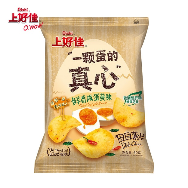 OISHI    Salted egg yolk chips 60gx2