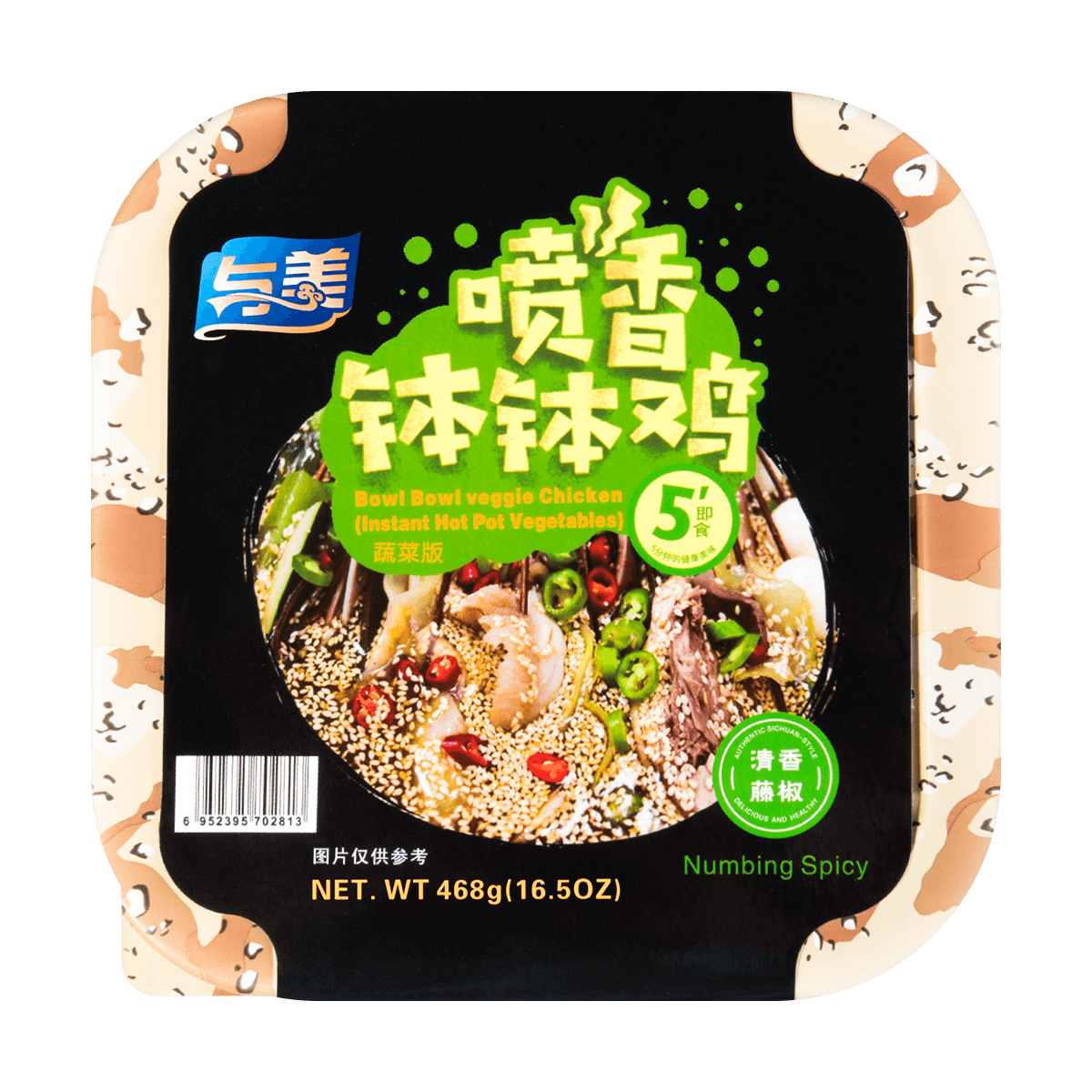 Yamibuy.com:Customer reviews:Bowl Bowl veggie Beancurd (numbing spicy) 468g
