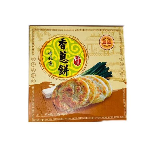 商品详情 - 老北京 原味香葱馅饼 500g - image  0