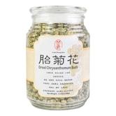 LAMSHENGKEE Dried Chrysanthemum Buds 150g