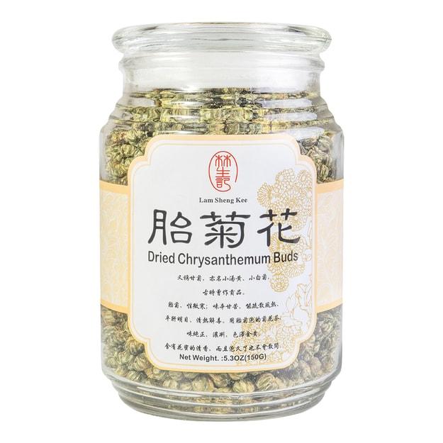 商品详情 - 台湾林生记 胎菊花 瓶装 150g - image  0