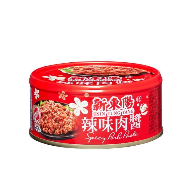 Product Detail - HSINTUNGYANG Spivcy Pork Paste 160g - image 0