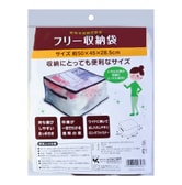 KOKUBO Multi-Purpose Storage Bag 50×45×28.5cm 1pc