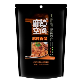 HOT SPACE Spicy Pot Sauce 180g