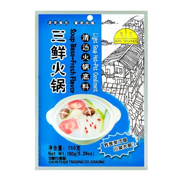 商品详情 - 重庆老孔 川菜调味料 三鲜火锅 150g - image  0