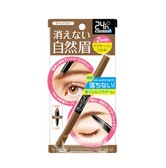 BCL BROWLASH EX 2way Eyebrow pencil Light Brown