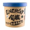 【UGLEE】SHIZUREN Instant Beef Noodles 100g Ship from USA