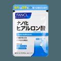 日本FANCL 微分子玻尿酸补水养肤丸 30粒